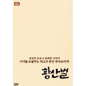 Jin yeong Jeong)(Ji myeong Oh)(Seon a Kim)(Mun shik Lee)(Seung su Ryu