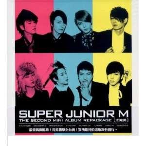 Super Junior M  Poster