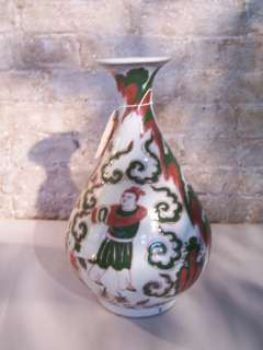 CHINESE DECORATED TALL VASE GLAZED TERRA COTTA
