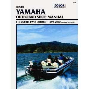 B789 Yamaha 115   250 HP Two Stroke Outboard and Jet