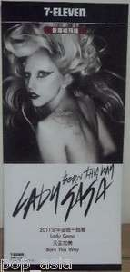 LADY GAGA Born This Way 2011 Taiwan Promo Flyer 2 New