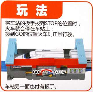 with good quality tomy plarail jr china crh shinkansen basicrail