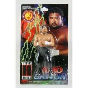 Figure   Hyper Heroes 1999 AJPW NJPW WWF WCW WWE TNA: Everything Else