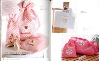 Hello Kitty School Bag & Goods Japanese Craft Book