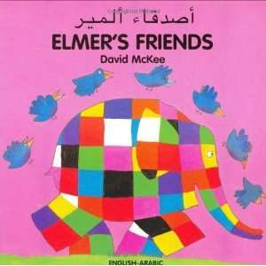 Elmers Friends (English Arabic) (Elmer series) [Board book