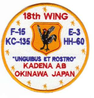 USAF PATCH, 18TH WING, KADENA AIR BASE OKINAWA, JAPAN