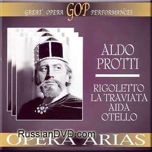 Opera Arias   Aldo Protti: Aldo Protti: Music