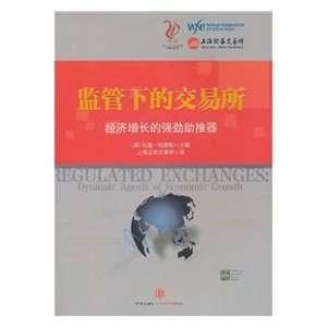 LA LI HA LI SI (Harris.L. ) SHANG HAI ZHENG JUAN JIAO YI SUO YI: Books