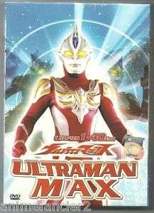 DVD Ultraman MAX Ep.1 40 tokusatsu Nexus Mebius