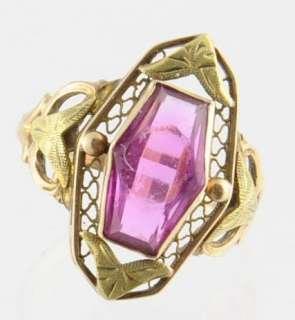 Vintage 10K Yellow Gold Filigree Cutwork Pink Glass Ring Size 7.5, 3.4