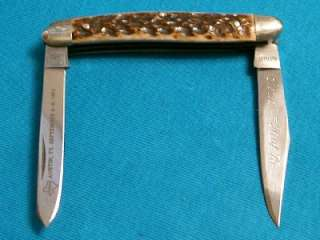 SCHLIEPER GERMAN EYE BONE MUSKRAT KNIFE KNIVES TKCA ETCH AUSTIN TEXAS