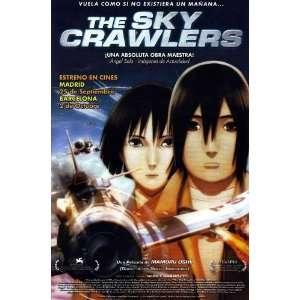 The Sky Crawlers Poster Movie Spanish 11x17 Home