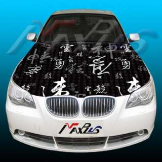 Car SKULL Design Hood Bonnet Graphic Decals Stickers 6