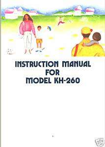 Brother KH260 Knitting Machine Instruction Manual