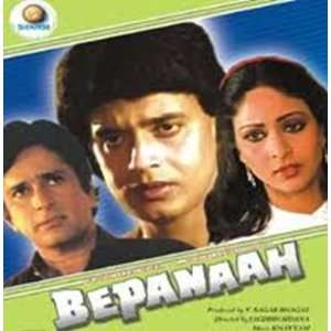 Hindi Film / Bollywood Movie / Indian Cinema DVD) Mithun Chakraborty