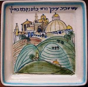 Jewish Judaica Israel artist handmade ceramic plate