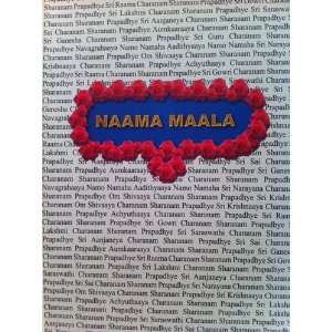 Naama Maala: Sri Sai Charanam Sharanam Prapadhye:  Books