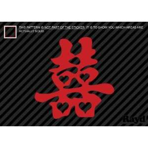 2x) Chinese Character Double Happiness   Sticker #2   Decal   Die Cut