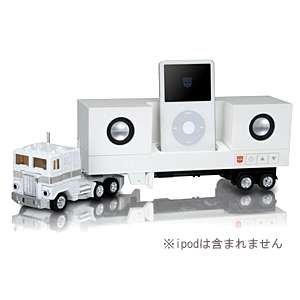 TRANSFORMERS Ultra Magnus Optimus Prime iPod Speakers W