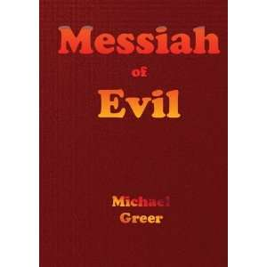 Messiah of Evil: Movies & TV