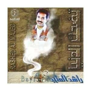 Tedhak Al Dunia: Rashed Al Majed: Music