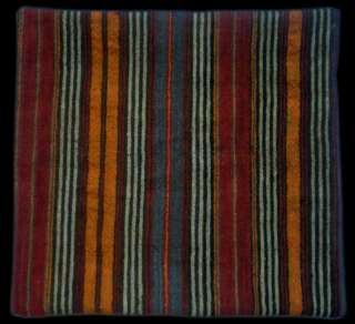 HANDWOVEN ANATOLIAN STRIPE KILIM PILLOW COVER RUG 18