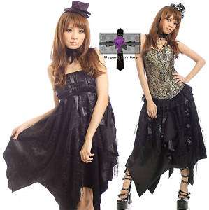 BEST SILK Satin Spider Web LACE Goth EGL Dress SKIRT