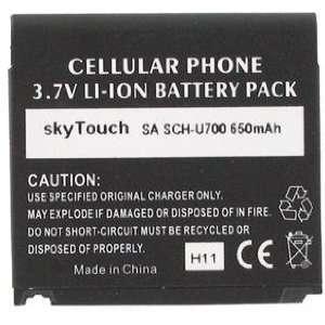PCS Samsung U700 650mAh Standard Capacity Lithium Ion