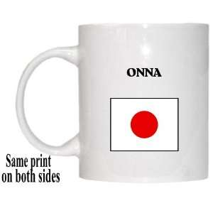 Japan   ONNA Mug Everything Else