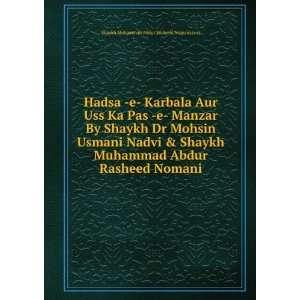 Rasheed Nomani: Shaykh Muhammad Abdur Rasheed Nomani (r.a): Books