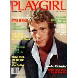 : April 1984 (Playgirl Magazine, April 1984): Dianne Grosskopf: Books