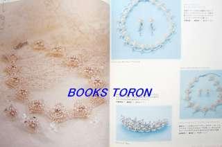 Beads Jewellery for Happy Wedding/Japan beads Book/360