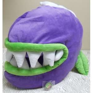 Hard to Find Plants vs. Zombies Oversized Huge 20 Plush