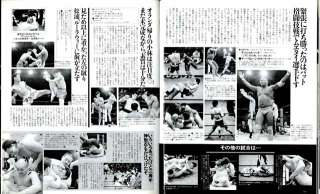 The Martial Arts Journal #106 (Apr/1994)) K 1,Kickboxing,Andy Hug