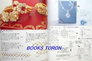 Beads Accessories 203 items/Japanese beads Book/350