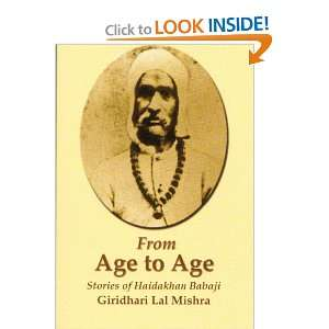 of Haidakhan Babaji (9780578085463): Giridhari Lal Mishra: Books