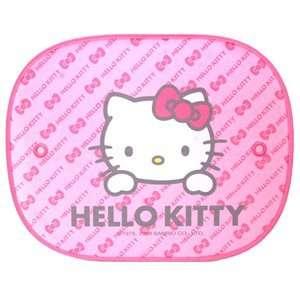 Hello Kitty Sun Shade Pink Ribbons Toys & Games
