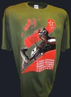 CCCP Soviet Russian Pilot Ace Red Army Propaganda Stalingrad Yak Plane