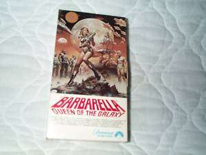 BARBARELLA QUEEN OF THE GALAXY VHS JANE FONDA SCI FI