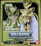 BANDAI SAINT SEIYA CLOTH MYTH GOLD VIRGO SHAKA FIGURE