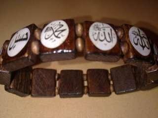 Islam Armband Holz Braun ALLAH cc MUHAMMED sav ALI ra
