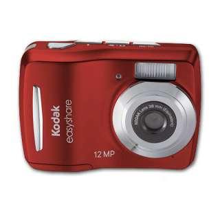 ray dvd players kodak easyshare c1505 digital camera red 8668725 all