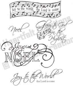 Heartfelt Creations Christmas Cling Rubber Stamp Set Joyous Noel