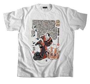 Samurai Tattoo T Shirt Cat and Octopus