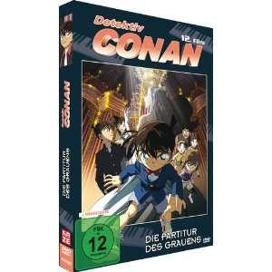 Detektiv Conan   12. Film Die Partitur des Grauens