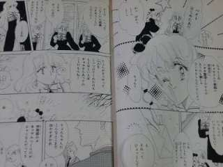Chocolate Christmas Manga Naoko Takeuchi Sailor Moon
