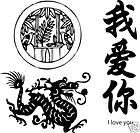 Japanese Art 100 DXF for CNC Router Plasma Cutter Laser