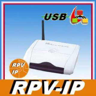 bourgogne//RPV_IP/IMG/kit_recepteur_9430_USB_RPV_IP