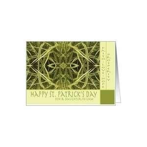 Son & Daughter in law Organic Grass Celtic Cross Pattern