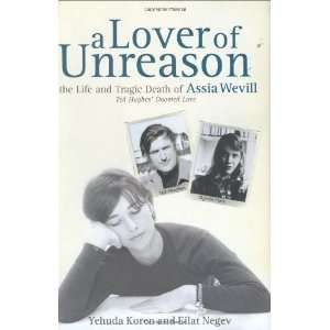 Lover of Unreason (9781861059741) Yehuda Koren Books